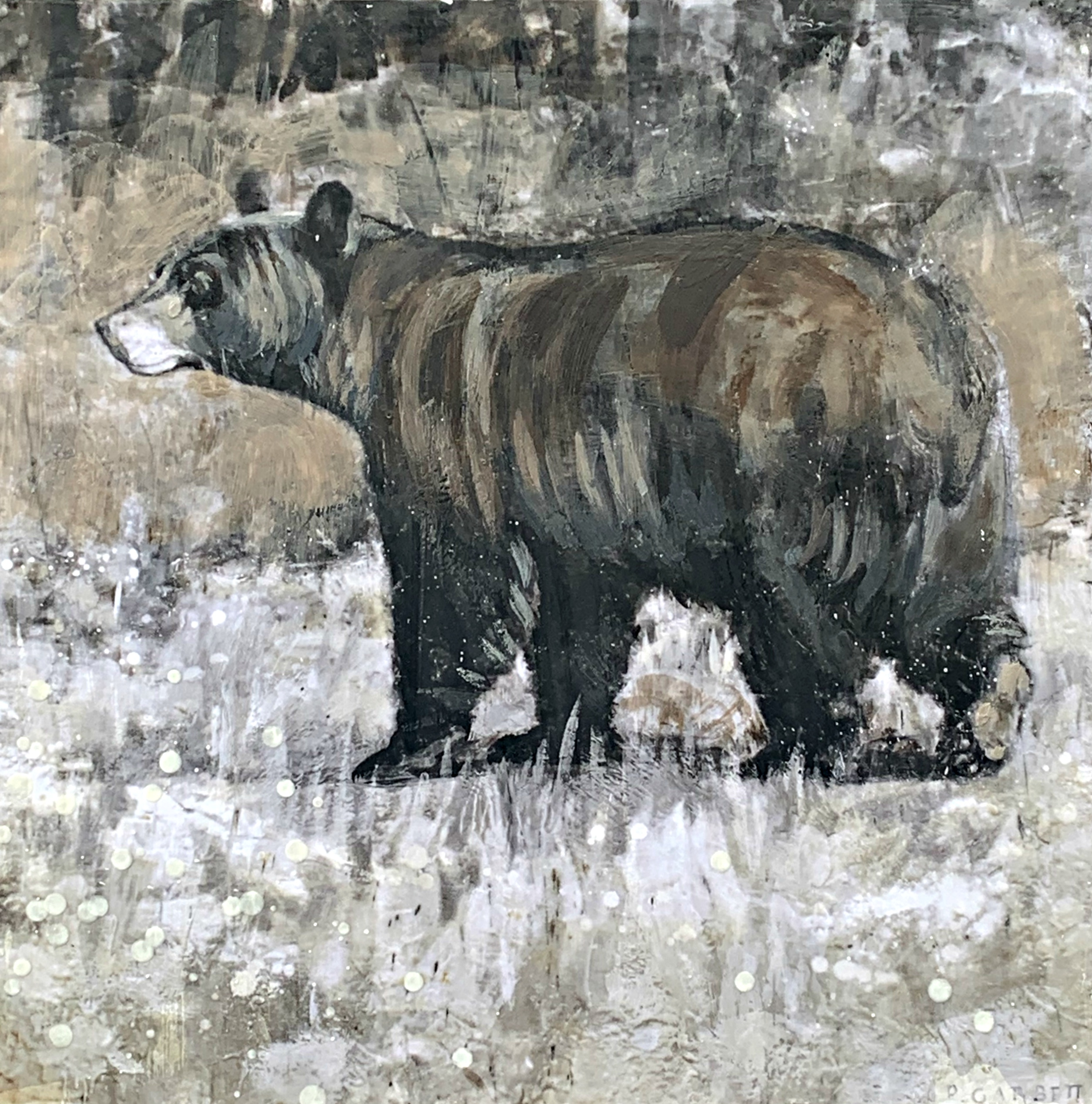 Walking Bear 61-03, encaustic bear painting by Paul Garbett | Effusion Art Gallery + Cast Glass Studio, Invermere BC